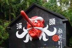 溪头在台湾 免版税图库摄影