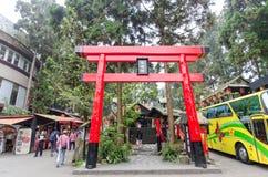 溪头妖怪村庄是一个日本式村庄在溪头,台湾 免版税库存图片