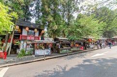 溪头妖怪村庄是一个日本式村庄在溪头,台湾 库存图片
