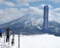 滑雪坡道在北海道,日本 免版税图库摄影