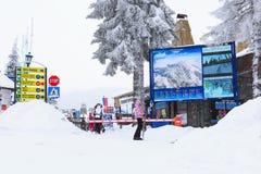 滑雪胜地Kopaonik,塞尔维亚全景  图库摄影