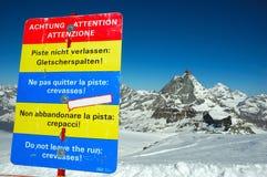 滑雪警告 免版税图库摄影