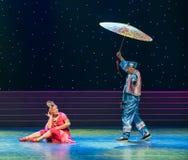 演奏coquetter她国籍风俗中国民间舞 免版税库存照片