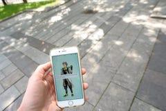 演奏Pokemon去比赛 免版税库存图片