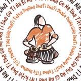 演奏tabla的印地安音乐家 库存照片