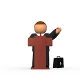 演说者 向量例证
