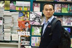 漫画书商店 免版税库存图片