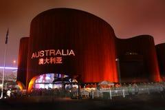 澳洲商展亭子上海世界 库存图片