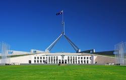 澳洲堪培拉房子议会 免版税库存照片