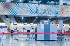 澳门国际机场 免版税库存照片