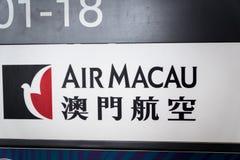 澳门航空公司商标在北京机场 库存照片
