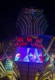 澳门赌博娱乐场里斯本 免版税库存照片