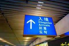 澳门,中国11日2017年:澳门到来路标旅行移民在澳门中国机场  库存图片