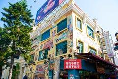 澳门- 2018年1月17日:食物街道或官也街Tai的 免版税库存照片
