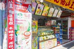 澳门- 2018年1月17日:食物街道或官也街Tai的 库存照片