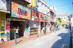 澳门- 2018年1月17日:食物街道或官也街Tai的 免版税图库摄影