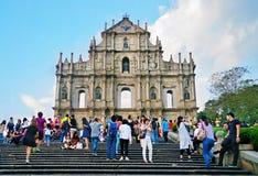 澳门- 2015年11月20日:圣保罗大教堂废墟  免版税库存照片