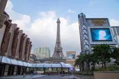 澳门- 10月29日:巴黎人澳门旅馆手段在2016年10月29日的澳门 库存照片