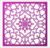 激光切口正方形盘区 与坛场的透雕细工花卉样式 免版税图库摄影