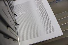 激光复印机打印文本 库存图片
