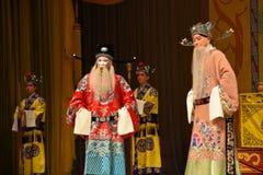 """激昂的争执-杨Family†的北京Opera""""妇女将军 免版税库存图片"""