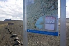 火山戒备 免版税图库摄影