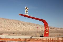 火焰状山在新疆 图库摄影