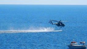火直升机,当充电水阿马飞时港  股票视频