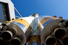 火箭俄语空间 免版税库存图片