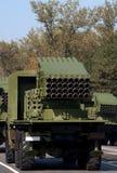 火箭队发射器4 库存照片
