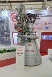 火箭队喷气机引擎 库存图片