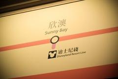 火车显示被连接到香港迪士尼线,香港的晴朗的海湾驻地的标志板 免版税库存图片
