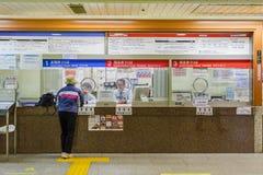 火车票柜台在东京 库存图片