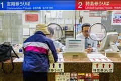 火车票柜台在东京 免版税库存图片