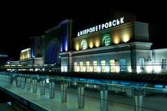 火车站在第聂伯罗彼得罗夫斯克(Dnipro,德聂伯级)乌克兰 库存图片