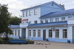 火车站在镇道尼洛夫,雅罗斯拉夫尔市地区,俄罗斯里 免版税库存图片