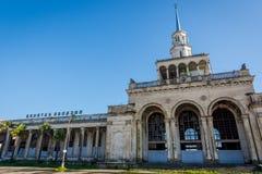 火车站在Sokhumi,阿布哈兹 免版税库存图片