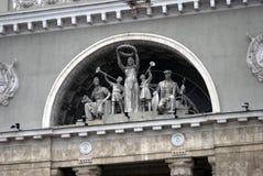 火车站大厦在伏尔加格勒 免版税库存图片