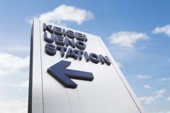 火车站标志,日本 库存照片