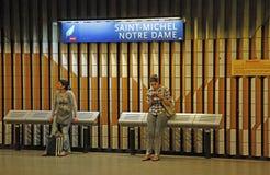 火车站,巴黎法国 免版税库存照片