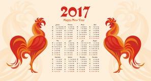 火雄鸡的年 免版税库存图片
