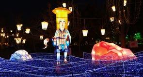 灯会,成都,在2015年中国 免版税库存照片