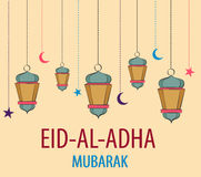 灯笼为假日 色的向量例证 Eid Al adha穆巴拉克 库存例证