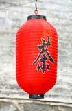 灯笼红色 免版税库存图片