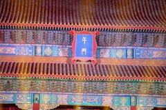 灯节在紫禁城 免版税库存图片