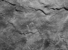 灰色接近的岩石 库存照片