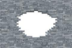 灰色板岩突破孔墙壁纹理 库存照片