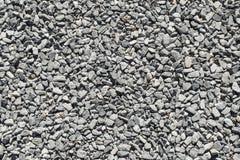 灰色石渣 向量例证