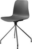 灰色颜色塑料椅子,现代设计师 在白色背景隔绝的转椅 家具例证内部向量 图库摄影