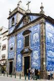 灵魂前面门面教堂在波尔图,葡萄牙 免版税库存照片